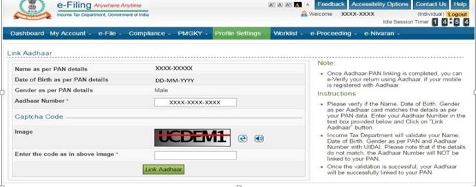 How to Link Aadhaar Number to PAN Card- Aadhaar linking